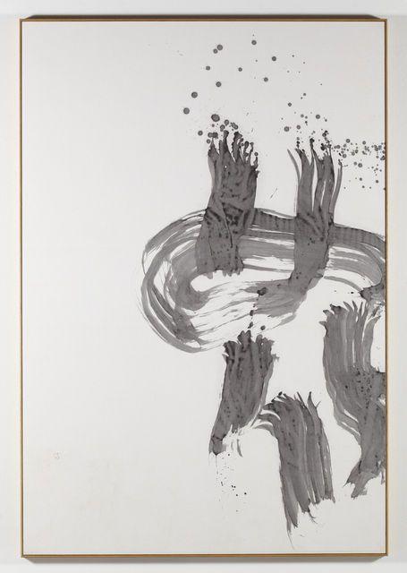 Yuichi Inoue 井上有一 (1916-1985), 花 hana (flower), 1968.