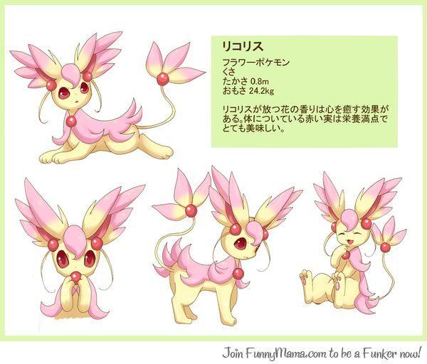 Ori Eevee Fairy<-- kind of looks like a cherrim and an eevee