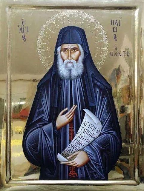 Το «κανόνι» και ο Άγιος Παϊσιος (ιστορία)