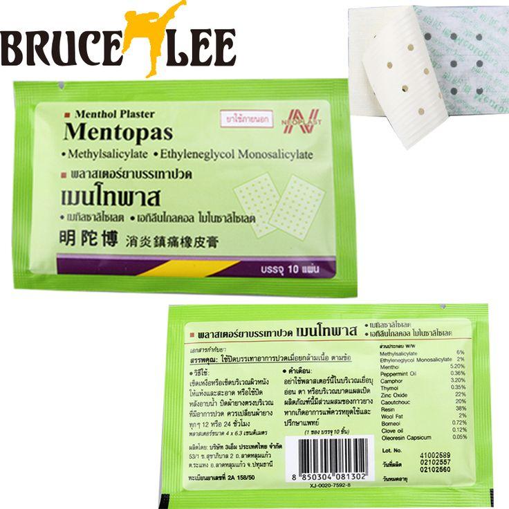 Купить товар50 шт. / 5 пакета(ов) таиланд Mentopas противовоспалительное боль штукатурка для шеи / мышечные боли боли мышечная анти усталость анти артрит в категории Массаж и релаксацияна AliExpress.             50 шт. Таиланд mentopas противовоспалительное боли Штукатурка для шеи/мышечные боли облегчение боли мышечную