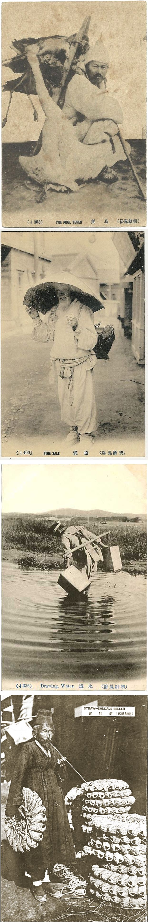 """Korea postcards ca 1910. From top: 308 """"The poul terer"""" poultry seller - 400 """"Tide Sale"""" man in a rain hat - 336 """"Drawing, Water."""" - """"Straw-sandals seller"""""""