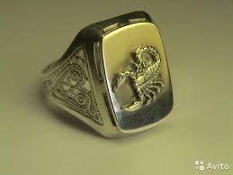 Картинки по запросу перстень печатка