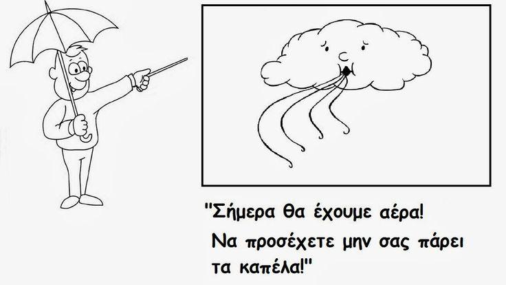 weatherman4.jpg (1304×734)