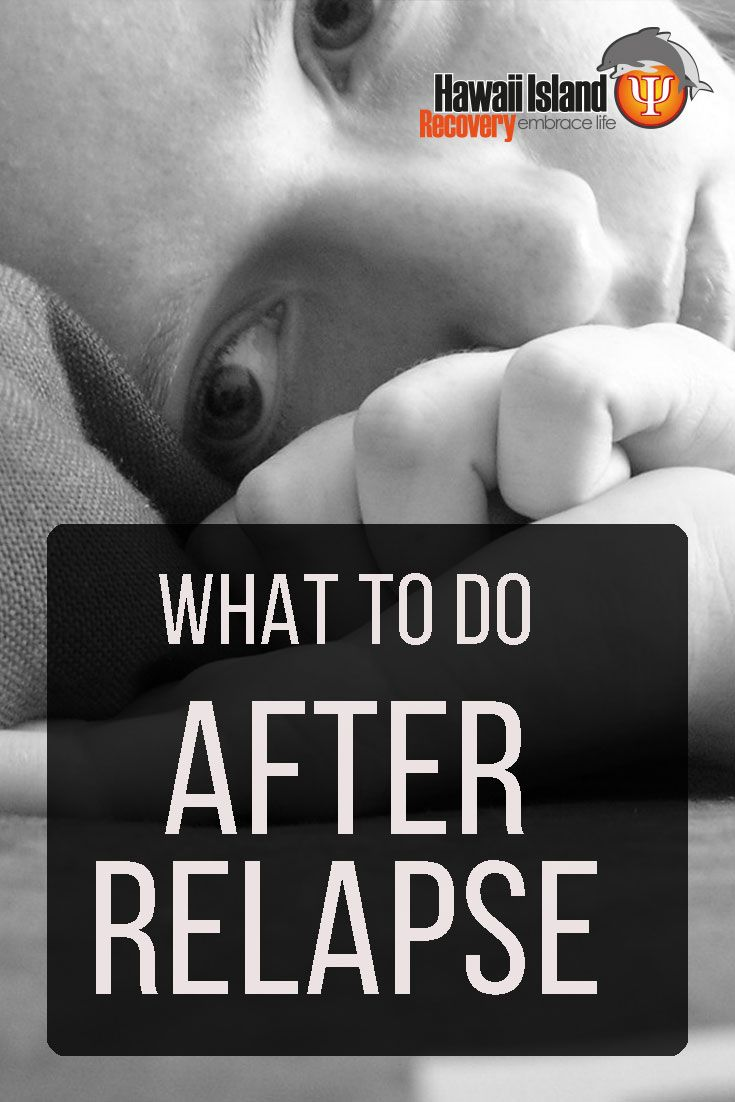 Read on to learn what you should do after relapsing in order to get back on track #addiction #recovery