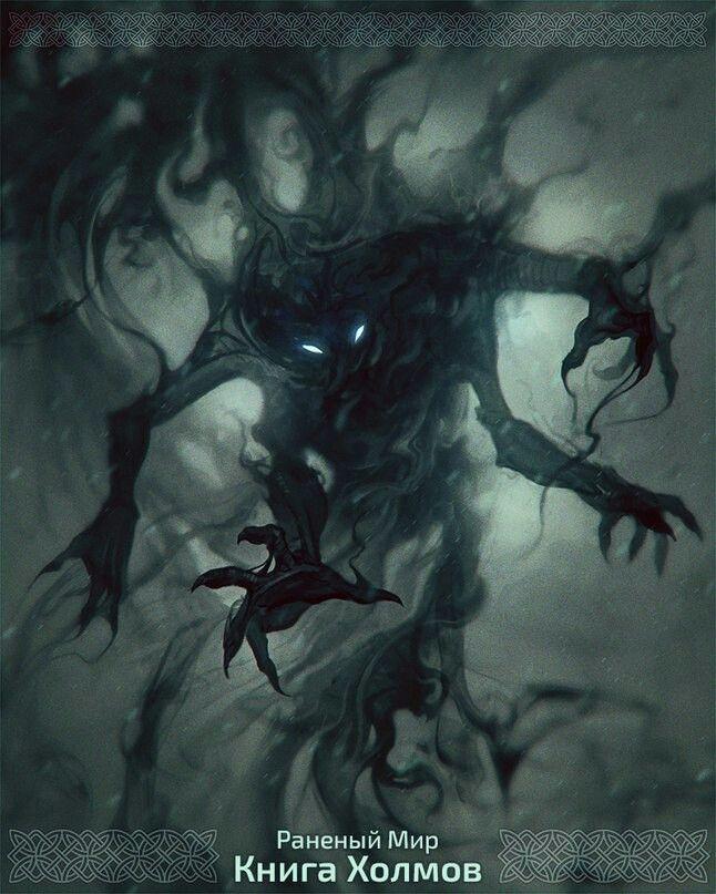 Forja da Vida D72d752c702b006e6ce1e8f74cd5fef7--dark-creatures-fantasy-creatures