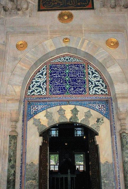 Istanbul: Mausoleum of Sultan Selim II by zug55, via Flickr