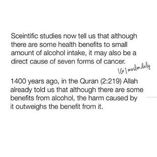 Allah would never tell us to stay away from something that is beneficial to us…