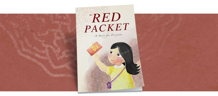 Storybook Cover Design for The BIG Books | My Red Packet A storybook cover design, titled 'My Red Packet' was proposed for The BIG Books. The storybook cover design is illustrated in watercolour painting technique and mingled with modern graphical elements... Please visit our website to read more on the design synopsis. #character #design #characterdesign #illustration