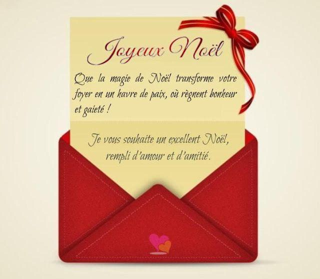 Textes Et Cartes Vœux Joyeux Noël Nouvel An Message De