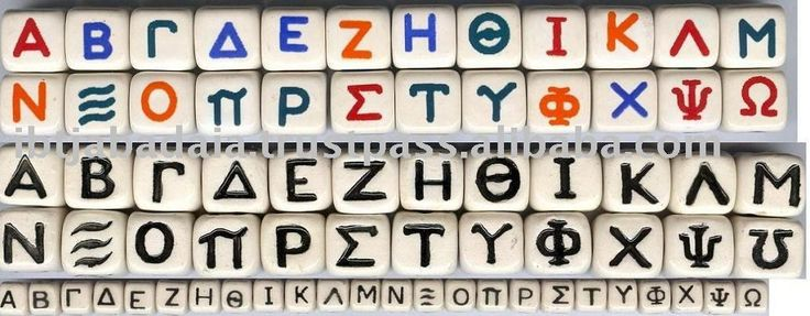 alphabet of ben sira pdf