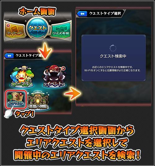 LETS GO TO MONSTER STRIKE GENERATOR SITE!  [NEW] MONSTER STRIKE HACK ONLINE 2016 REAL WORK: www.online.generatorgame.com Add Coins up to 999999999 and Orbs up to 999999: www.online.generatorgame.com Free safe and secure real working guaranteed: www.online.generatorgame.com Please Share this awesome hack method guys: www.online.generatorgame.com  HOW TO USE: 1. Go to >>> www.online.generatorgame.com and choose Monster Strike image (you will be redirect to Monster Strike Generator site) 2…