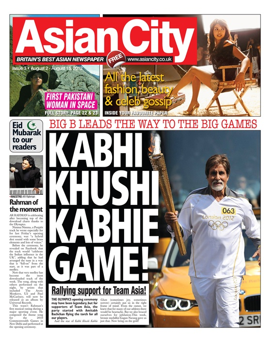 Asian City - Issue 3 #news #gossip #fashion #entertainment #music #sports #newspaper #tabloid #press #journalism #frontcover