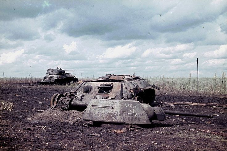 A knocked out Russian T-34 tank near Belgorod (1943)
