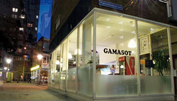 Gamasot, Korean restaurant in Rotterdam, closed Sundays and Mondays, only lunch thurs t/m saturday