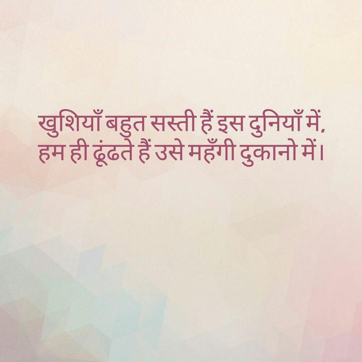 Hindi Romantic Suvichar: 158 Best Hindi Quotes & Suvichar Images On Pinterest