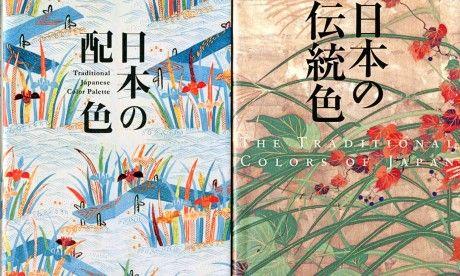 the traditional colours of japan— Dan Pearson Studio