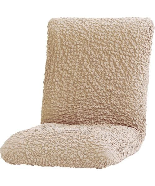 座椅子ストレッチカバー(Nフィット)   ニトリ公式通販 家具 ...