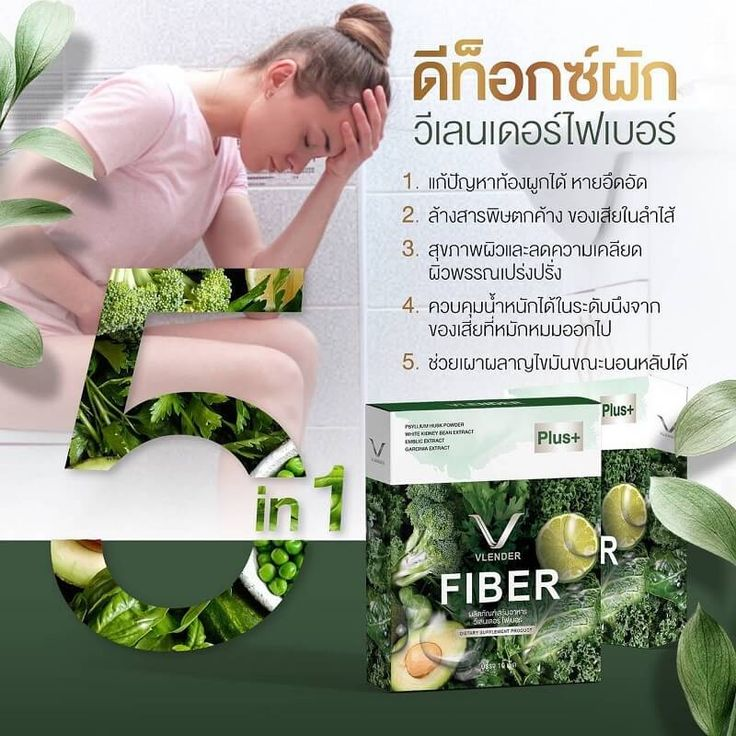 Padaso Collagen - Thailand Best Selling Products - Popular