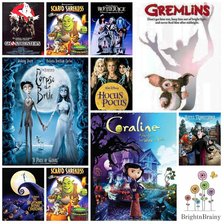Family-Friendly Halloween Movies