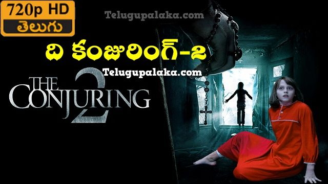 conjuring 2 torrentking