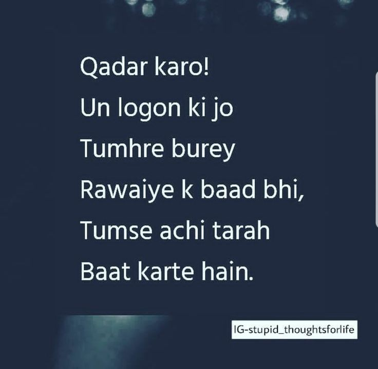 1317 Best Urdu Poetry And Quotes Images On Pinterest