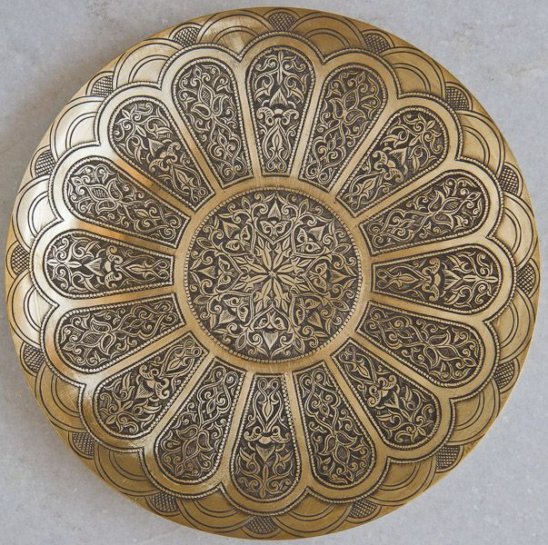 Bukhara Brass Platters