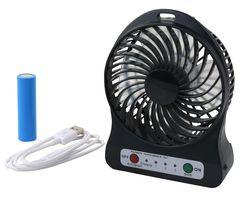 Rechargeable Portable Fan - P2334B Desk Fan Cool Gadgets
