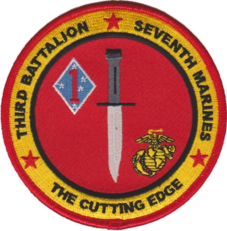 USMC 3rd Battalion 7th Marine Regiment 1st Marine Division Patch