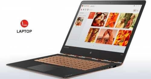 Tecnologia: #Yoga #900S e #ThinkPad X1 Carbon sconto per i lettori di Toms (link: http://ift.tt/2lDDPTa )