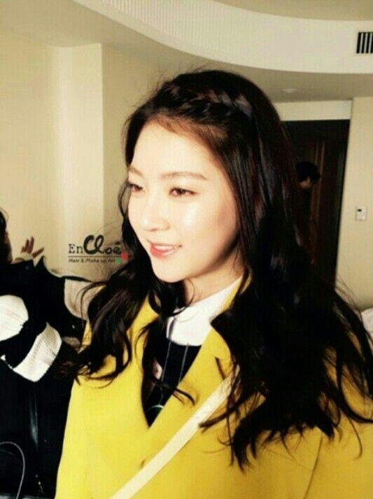 BTS - Gong Seung Yeon