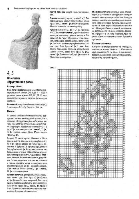126820941_3.JPG (487×700)