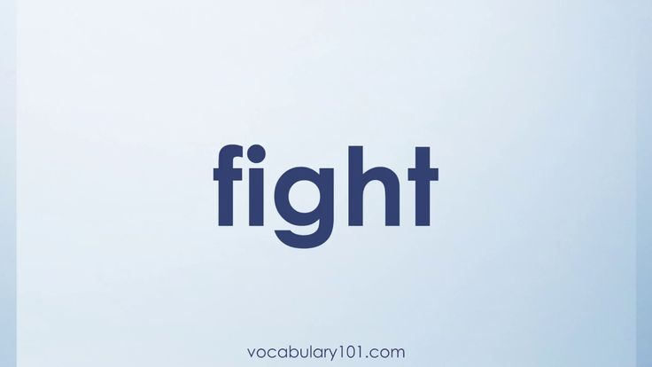 fight Meaning and Example Sentence | Learn English Vocabulary Word with Definition