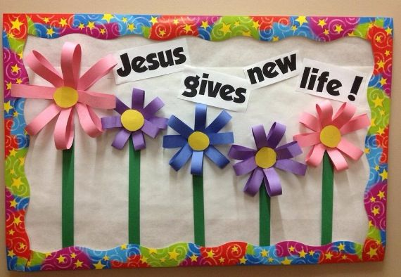Bible class bulletin board ideas.  Cute flower idea.