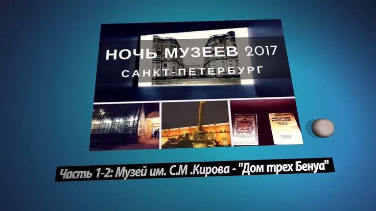 ВАШ ПИТЕР:  Что посмотреть в Петербурге. Что вы знаете о доходных домах?...