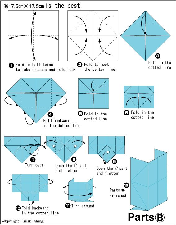 Origami japanese school bag origami pinterest for How to make things from paper folding