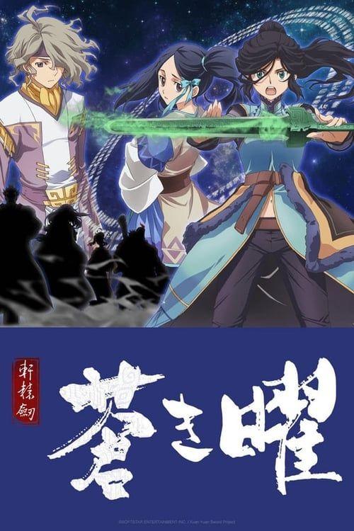 Anime Conception Ore No Kodomo Wo Undekure Sub Indo