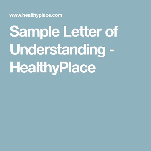 24 best iep sample letters images on pinterest