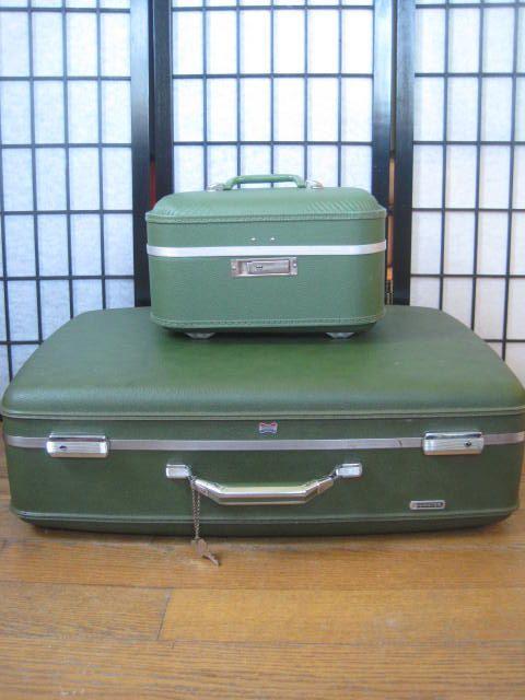 Vintage Vanity Case  Avocado Green Small Suitcase by girlgal6