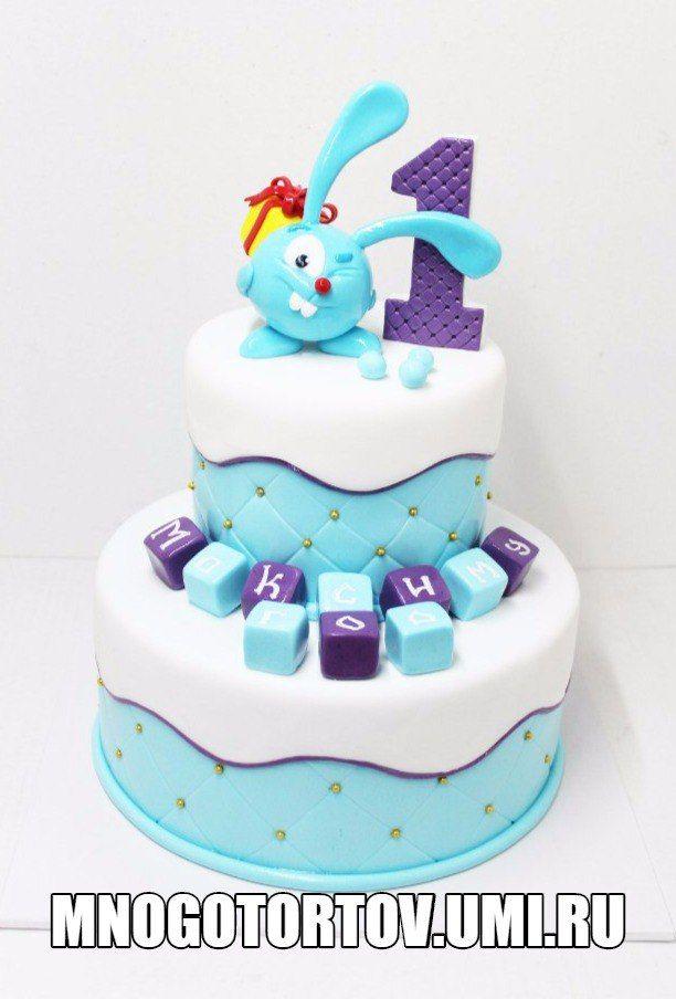 """Д141. Торт на годик мальчику! Торт с """"Кролом"""" из """"Смешариков"""" От 5 кг. 1400р/кг"""