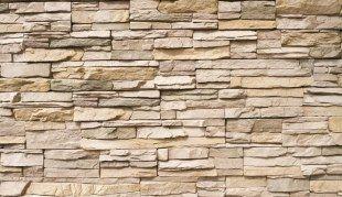 Papier peint Mur de vieilles pierres