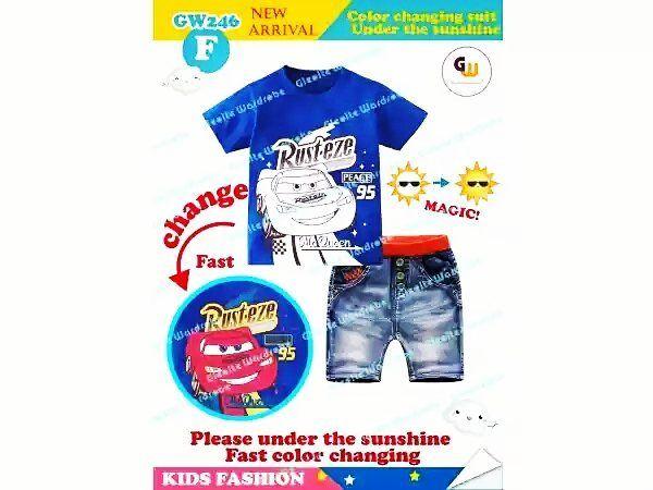 Fashion Boy GW 246 F Teen - BS4837 Harga : 155.000 Bahan : Spandek katun, Jeans
