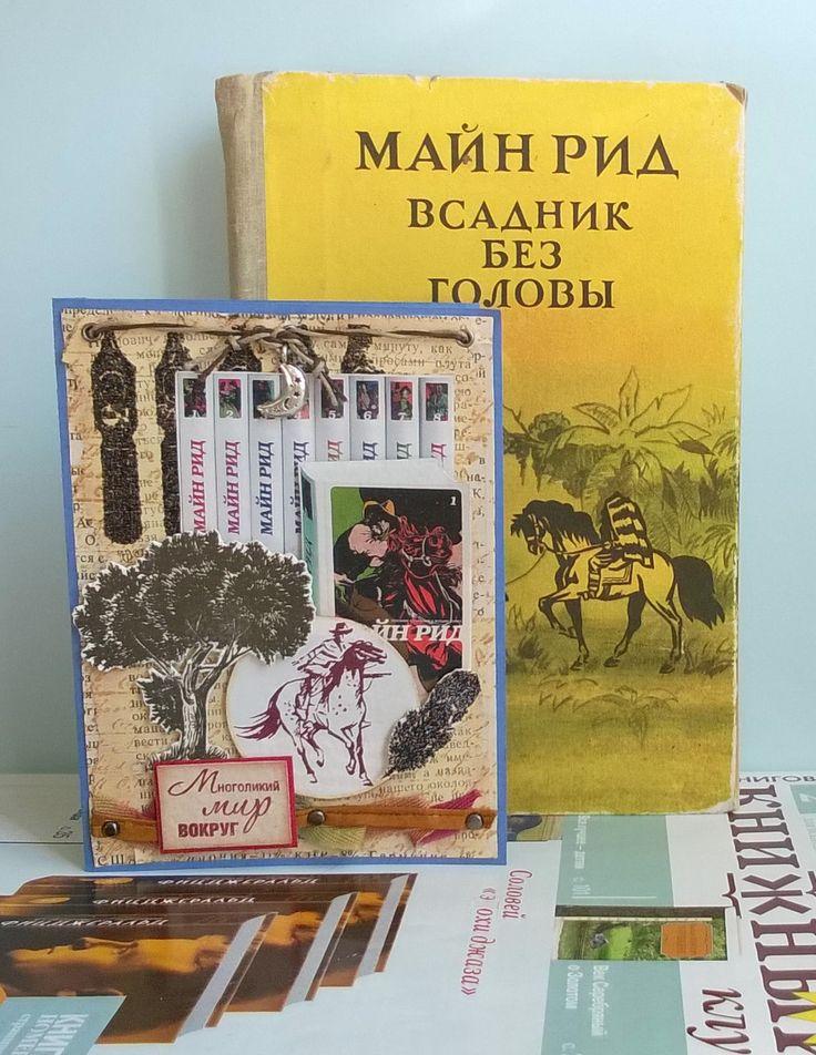 http://larascrapping.blogspot.ru/2015/06/blog-post_11.html