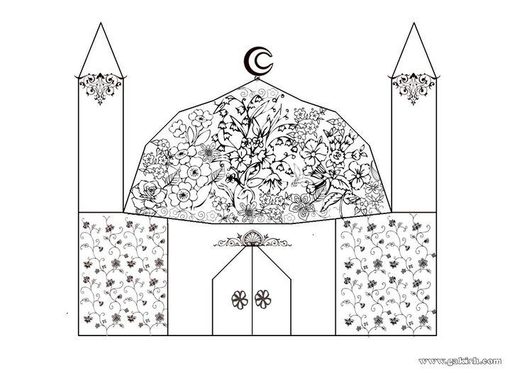 Coloring Books For Muslim Children Mosque Arabic Alphabet