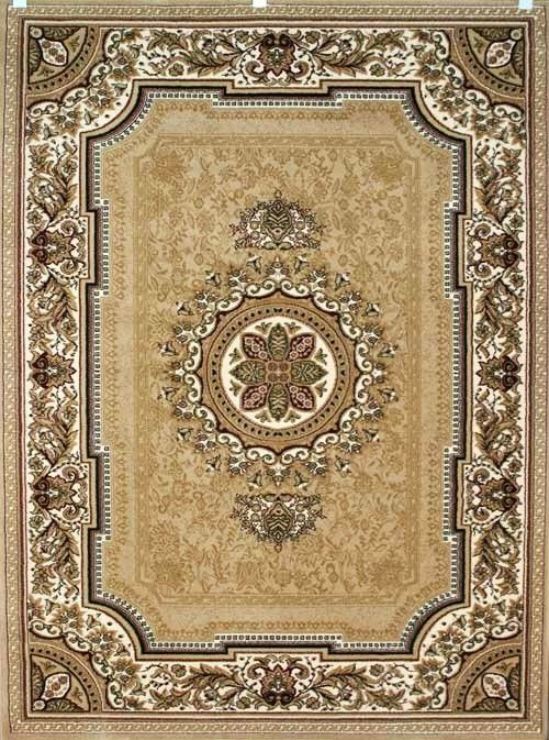 Discount Rugs | Cheap Rugs Online | 8x10 Beige Rugs