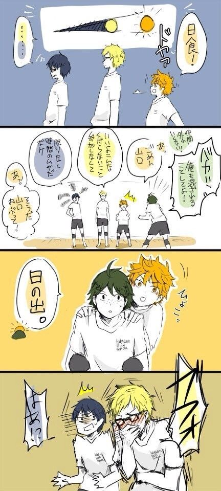 I think this is referring to how kageyama has kage meaning shadow, Tsukishima has tsuki which means moon, Hinata is like the sun and yamahichi is like a mountain (I think)
