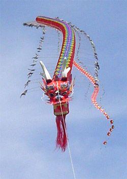 Chinese kites