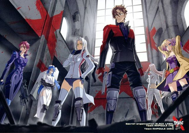 "Crunchyroll - ""Triage X"" Japanese Home Video Release Announced"