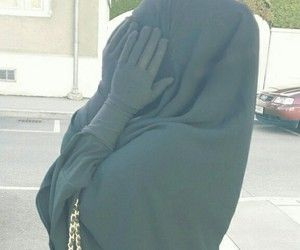 Shy Muslimah