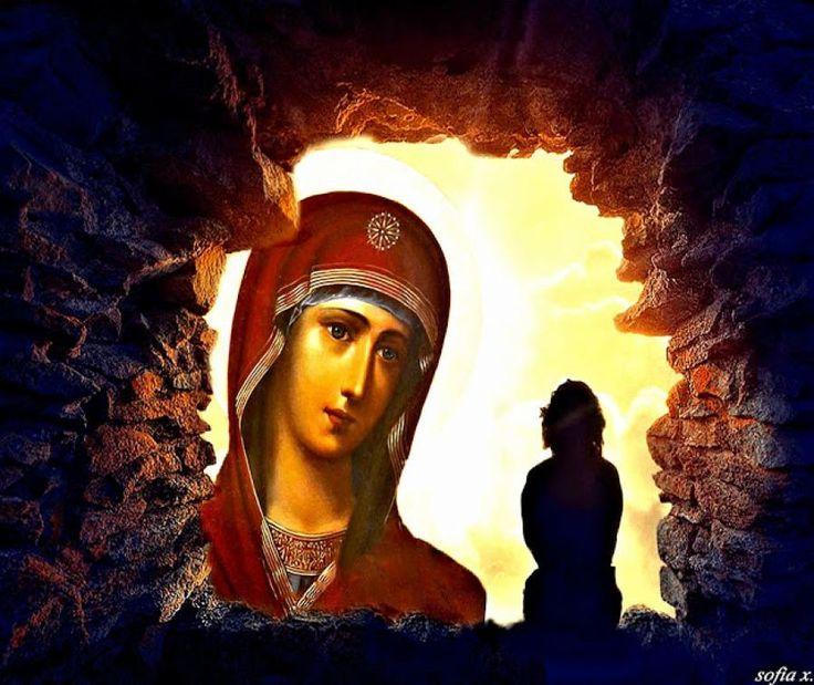 Παναγία μου! Μητέρα μου πονεμένη και στοργική! Βασίλισσά μου, που προσκυνείσαι Από τάγματα Αγγέλων και Αρχαγγέλων Και υμνείσαι από αναρίθμητα …