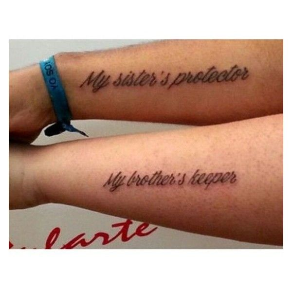 Sister and brother tattoo quotes